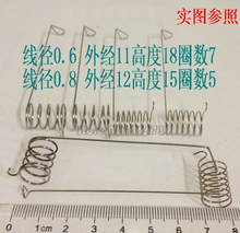 5pcs Spring Stainless steel torsion springs 0.6mm wire tensioning torsion spring(China)