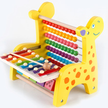 YARD Kids Deer Octave Knocking Piano Bead Calculator Puzzles Toys Learning Toys for Children(China)