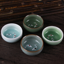 4 Pcs Chinese Celadon Cup  Kung Fu Teacup Longquan Celadon Fish Cups New Year Christmas Gifts