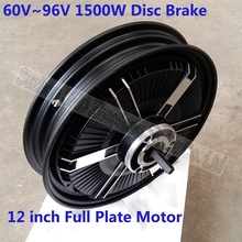 60V72V84V 96v powerful full plate electric motorcycle motor / 12 inch 1500w brushless hub motor G-M091