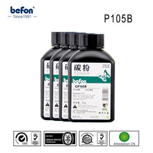 befon P105B CP105B 105B 105 BK C Y M color Toner Powder compatible for Xerox P105B P205B M105B M105B(China)
