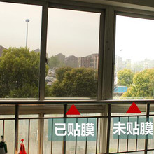 discount 152cm20m VLT15% one-way perspective Architectural Window Film Silver Mirror Effect heat insulation privacy protection(China)
