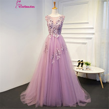 Purple Evening Dresses Long Plus Size Tulle Prom Lace Up Beaded Gown Vestido De Festa Elie Saab Robe De Soiree Abendkleider 2017