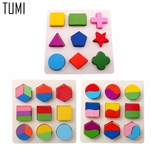 Educational Toy for Baby Child Tangram Jigsaw Board Educational Early Learning Wood Puzzles Game Toys for Kids Gifts W049