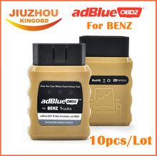 10pcs DHL Free Newest Adblue Emulator AdblueOBD2 For Mercedes Benz Heavy Duty Truck Diagnostic Scanner Adblue OBD2 Diesel Truck(China)