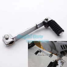 Gear Shifter Shift Lever Chromed Folding For Chinese 50 110 125 150 160 cc Lifan YX CRF50 SSR Thumpstar Pit Dirt Bike(China)