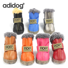 Pet Dog Shoes Winter Super Warm 4pcs/set Dog's Boots Cotton Anti Slip XS 2XL Shoes for Small Pet Product ChiHuaHua Waterproof(China)