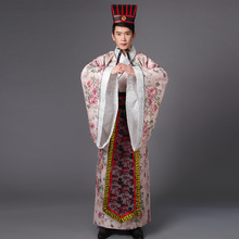 Ancient Hanfu Men Male Tang Costume Dynasty Minister Three Countries Dynasty Movies Costume Performance Clothes Adults Custumes