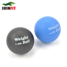 Squeeze Ball / Weighted Ball