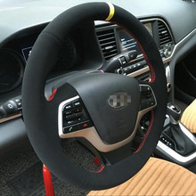 Genuine Suede Car Steering Wheel Cover for Hyundai Motor All encompassing suede hand wheel cover  velvet