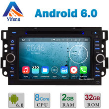 "7"" Android 6 Octa Core 2GB RAM 32GB ROM Car DVD Player Radio Stereo GPS For Chevrolet Captiva Spark Joy Matiz Holden Pontiac FOS(China)"
