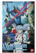 EVA-00 Test Proto Type HG Neon Genesis Evangelion assembly action figure robot toy(China)