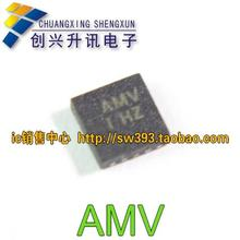 AMV   MAX8727      QFN  integrated circuit