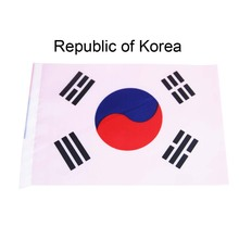5pcs Republic of Korea Wholesale Small South Korea Hand Waving National Flag 14*21cm #8 Polyester Flag(China)