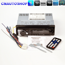 MP3 Player FM Car Radio Stereo Audio Music USB SD Digital Bluetooth with In Dash Slot AUX Input