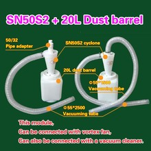 Cyclone SN50S2+Dust barrel 20L (1 piece)(China)