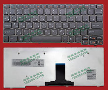 laptop Keyboard For Lenovo IdeaPad S100 S110 keyboard Black RU Layout 100% Original Brand New Top quality