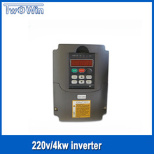 High Quality Motor Drive Inverter 220V/4kw Spindle Inverter Frequency Drive Inverter