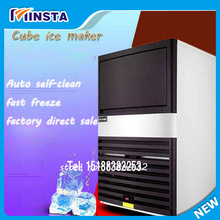 Commercial ice cube maker machine Bullet round ice ice block making factory machine ice machines