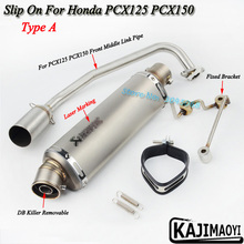 Buy PCX 125 PCX 150 Motorcycle Exhaust Full System Slip Honda PCX125 PCX150 Scooter Muffler DB Killer Front Middle Link Pipe for $29.00 in AliExpress store