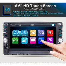 2017 New 7 Inch Touch Screen Car Vehicle Bluetooth FM/MP5 USB Port/TF Card Slot Aux Input DVD Player Auto Rear View Camera Input
