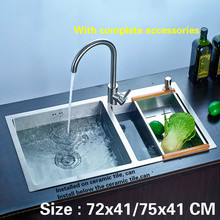 Free shipping kitchen sink durable double trough 304 stainless steel hand made hot sell 72x41/75x41 CM(China)