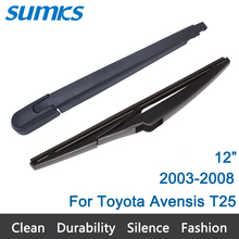 "New Rear Window Windshield Wiper Arm and  Blade For Toyota Avensis T25 (2003-2008) 12"" R14A660"