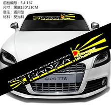 Car Styling Flag of Japan Front Windshield Decal Car Sticker for All Car Toyota Nissan Honda Mazada Car Accessories