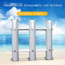 three hole quick disassembly rod holders portable anticorrosive fishing rack holders rests boat accessories marine(China)
