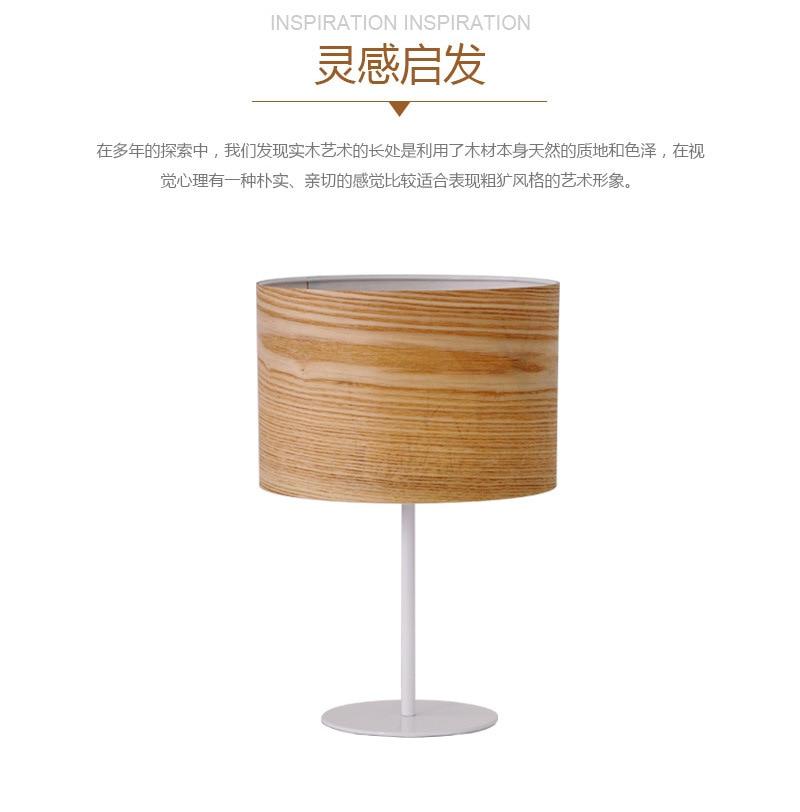 wood veneer flower silhouette desk lamp _02.jpg