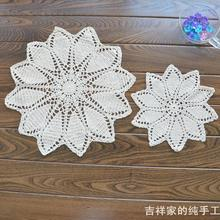 Free shipping 2015 new fashion 5 pic/lot 27 cm round flowers lace felt  100% props  crochet doilies white and beige table mat