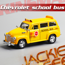 Hot sale 1pc 1:36 12.5cm mini delicate KINSMART 1950 Chevrolet school bus pull back model alloy bubble car decoration gift toy