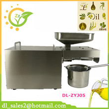 Cold Pressing Oil Press Machine For Corn Peanut And So On High Oil Extraction Rate For Home Use(China)