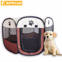 HOT Portable Folding Pet Tent Dog House Cage Dog Cat Tent Playpen Puppy Kennel Easy Operation Octagonal Fence Outdoor Supplies(China)