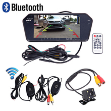Bluetooth Support Handsfree Ultra Slim 7'' Full Screen Car Rear View Monitor MP5 Player Wireless Backup Camera Night Vision