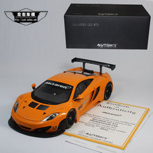 AUTOart 1/18 Scale UK Mclaren 12C GT3 Diecast Metal Car Model Toy New In Box For Collection/Gift