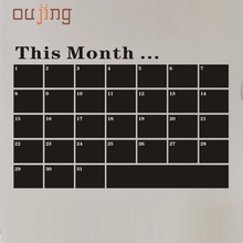 Fashion Heaven 53X78 Month Plan Calendar Chalkboard MEMO Blackboard Vinyl Wall Sticker jun 14