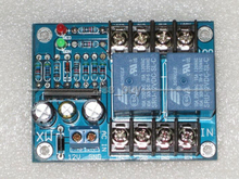 UPC1237 Dual Channel Speaker Protection Circuit Board Boot Mute Delay DC 12-24V(China)