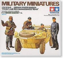 TAMIYA 1/35 scale models 35253 German Waffen SS Army Armored Division Frontline Reconnaissance Force (excluding barrels)