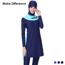 Make Difference Arab Muslim Swimwear Modest Islamic Swim Wear 2 Pieces Muslim Swimsuit Connected Hijab Burkinis for Women Girls
