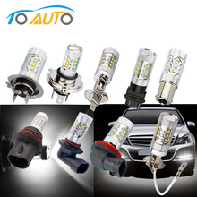 Car Cree  chips Bulb Light Lamp 80W H1 H3 H4 H7  H8  H11 9005 9006 9007 7443 3157 White Red headlight fog  brake lights