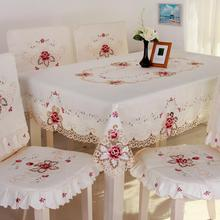 New Embroidery Tablecloth Round Rectangle Table Cloth Runner Dinner Placemat Pad Dustproof Banquet Weeding Table Cover Nappe(China)