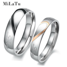 MiLaTu Romantic Love Heart Engagement Ring For Women Men Stainless Steel Wedding Bands Promise Rings US Size 4 to 15 R166G(China)