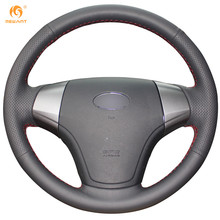 MEWANT Black Artificial Leather Car Steering Wheel Cover for Hyundai Elantra 2008-2010(China)