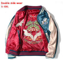 Top!!! Two Side Wear Luxury Satin Embroidered Baseball Jacket Women Men Streetwear Jacket Outwear Blue/Red Bomber Jacket M-2XL