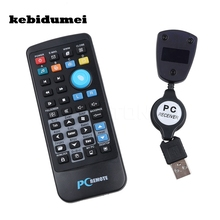 kebidumei 1pc high quality Wireless PC Remote Control Media Center USB Controller Fly Mouse Remotes for Windows 7 8 10 Vista XP(China)