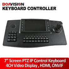 4Ch Video Display Network PTZ Control Keyboard 7 inch LCD Color Screen CCTV PTZ Controller HDMI Output For Onvif IP PTZ Camera