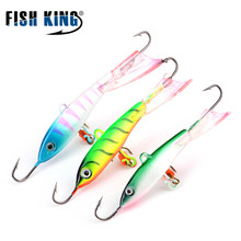 FISH KING 1PC 12G 15G 30G 3D Eyes 9 Color Winter Ice Fishing Lure Hard Bait Artifical Fishing Tackle Shop Peche Pesca(China)