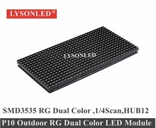2017 Hot Sale P10 Outdoor Smd3535 Rg Dual Color Led Display Module 320x160mm, P10-rg Outdoor Bi-color Led Display Panel Hub12(China)