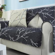 1 piece Sofa Cover Plant Printing Soft Modern Slip Resistant Sofa Slipcover Seat Couch Cover for living Room